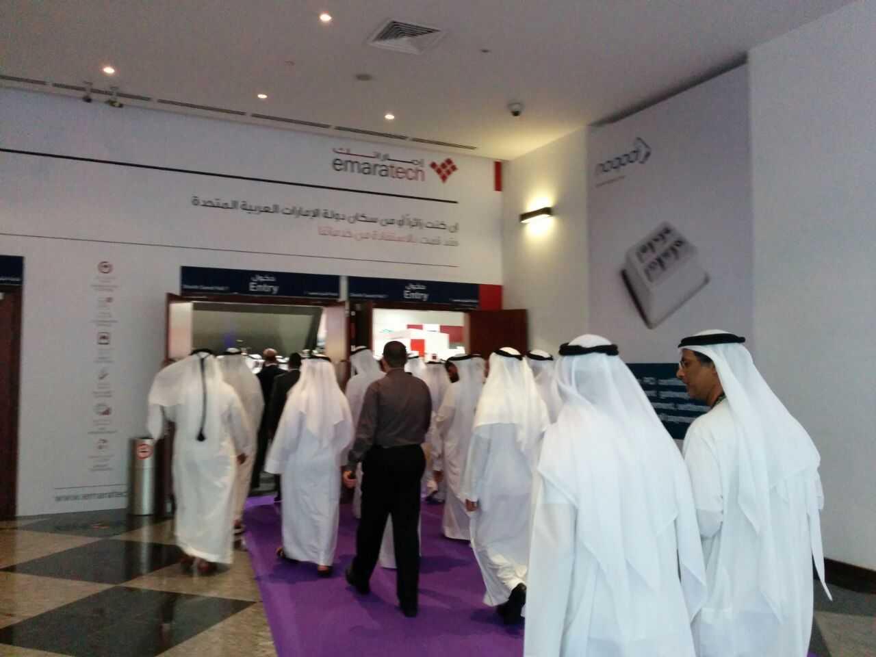 UAE Nationals at Gitex 2014